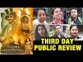 Thugs Of Hindostan PUBLIC REVIEW | THIRD DAY | Aamir Khan, Amitabh, Katrina, Fatima