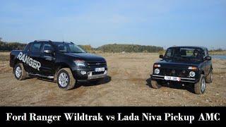 Lada Niva Pickup AMC vs Ford Ranger Wildtrak