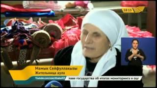 Скачать В Южном Казахстане возрождают древнее мастерство строительства юрт