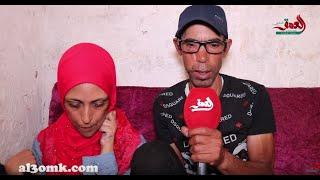 بعد التفاعل الكبير مع قصتهما.. حنان: زوجي لا مثيل له..  وهو يوجه رسالة للمغاربة ويكشف مستجدات حالتها