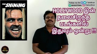 The Shining (1980) Hollywood Phycological Horror Movie review in Tamil by Filmi craft