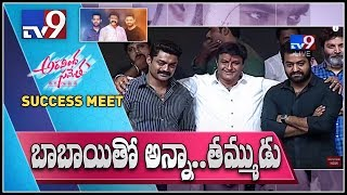 Balakrishna, Jr NTR and Kalyan Ram at Aravinda Sametha Success Meet - TV9