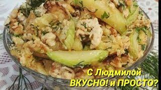 Овощная закуска из кабачков с яйцами и зеленью. (очень ВКУСНО, очень ПРОСТО и очень БЫСТРО!)