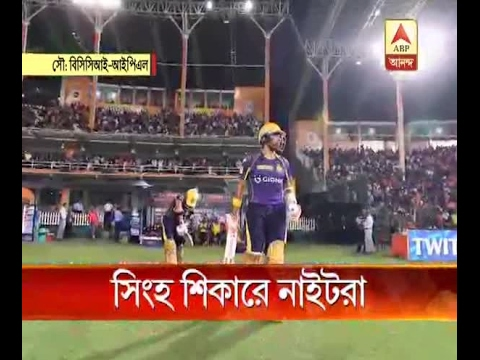Kolkata knight Riders is starting IPL campaign with away match against Gujarat lions, batt