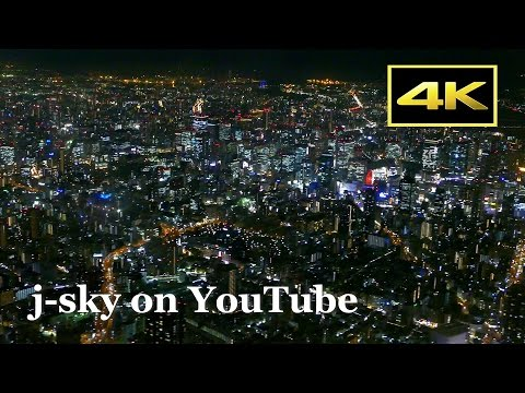 [4K] Beautiful night views! ANA Boeing 767-300's Flight from Fukuoka to Osaka Itami / 全日空 福岡~大阪伊丹