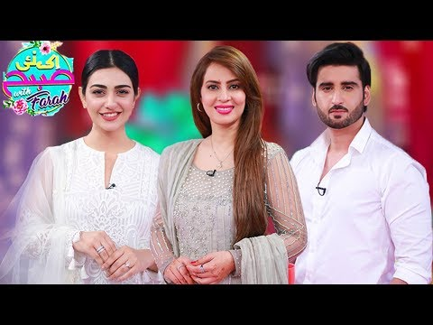Agha Ali And Sarah Khan Special | Ek Nayee Subah With Farah | 7 March 2018 | Aplus