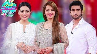 Agha Ali And Sarah Khan Special | Ek Nayee Subah With Farah | 7 March 2018 | Aplus