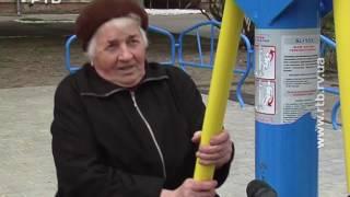У Рівному новий спортмайданчик вподобали навіть бабусі