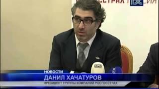 видео Продукты компании РОСГОССТРАХ