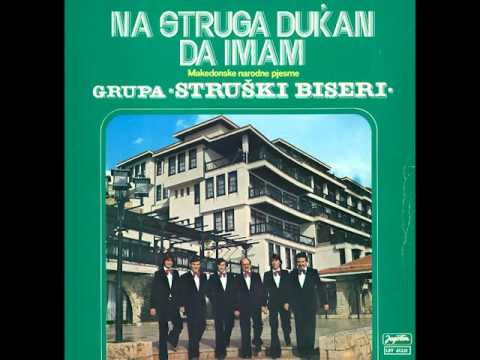 Download Ansambl Struski Biseri - Na Lilica Rosa la Dado - ( Audio )