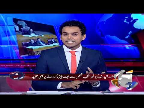 Aaj Shahzeb Khanzada Kay Sath - 02 May 2018 - Geo News