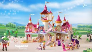 Playmobil для девочек - замок принцессы