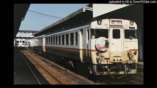 【音鉄】【矢岳越え キハ65】肥薩線1912D急行えびの2号 1997.11.6 吉松→人吉