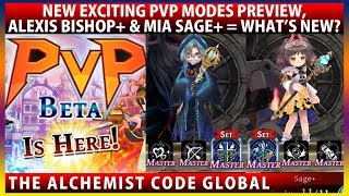 New Real Time Arena Modes Preview, Alexis Bishop+ & Mia Sage+ = What's New? (The Alchemist Code)