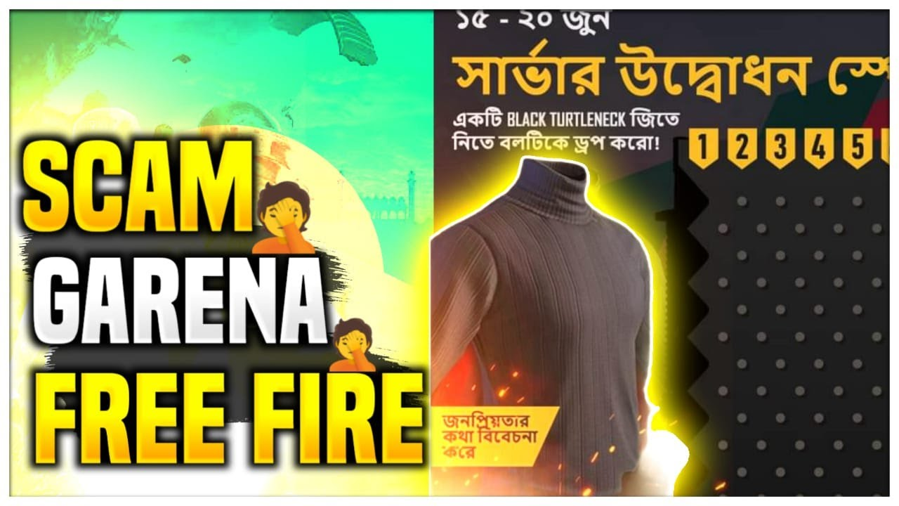 Rip Bangladesh Server   Garena free fire   Xadikul gamer