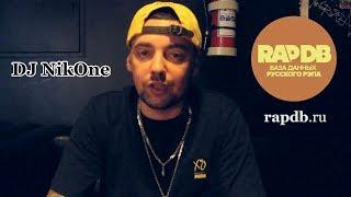 DJ Nik One • про RapDB.ru