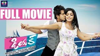 Dear Full Movie | Bharath | Rima Khalingal | Kumaravelan | Vijay Antony | Telugu Full Screen