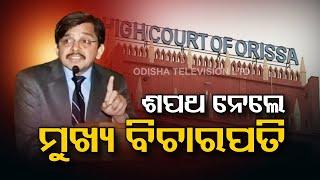 Justice S Muralidhar Sworn In As Orissa High Court Chief Justice