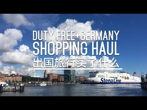 ✡EMMA✡ Duty Free & Germany Shopping Haul #11➜ 出国旅行买了什么 #11