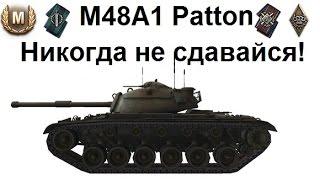 ���������� (12+). ������� �� ��������! ��������� �� ������� 3. ���� �������.
