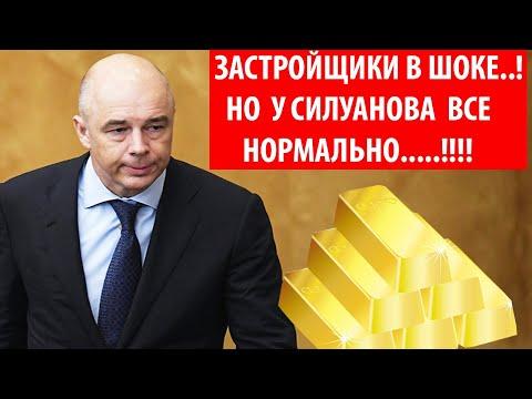 Срочно..! Россию ждет КРУПНЕЙШЕЕ  в ИСТОРИИ падение цен на НЕДВИЖИМОСТЬ.!
