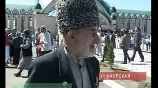 Открыта новая мечеть в Науре Чечня.