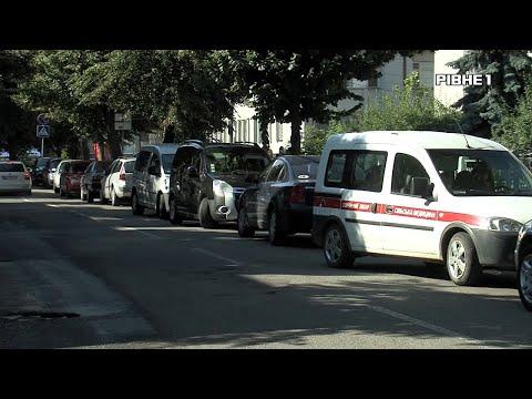 TVRivne1 / Рівне 1: Придбали собі автівку - готуйтесь до проблем. Чому у Рівному не будують паркінги?