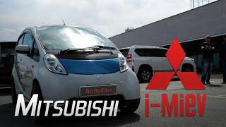 Обзор Mitsubishi i-MiEV (100% электрокар)(Полная версия обзора: https://www.youtube.com/watch?v=3CTGBlP35vQ Первая попытка деления видео. 100500% есть косяки, о чем вы мне..., 2016-04-25T05:45:54.000Z)