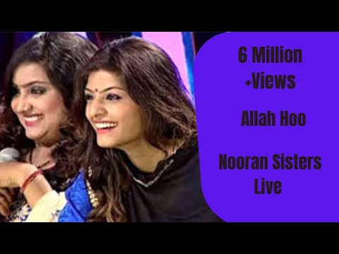 NOORAN SISTERS :- ALLAH HOO | NAKODAR 2015 | LIVE PERFORMANCE 2015 | FULL VIDEO HD