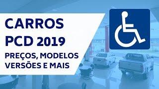 Carros PCD 2019 - Preços, modelos, versões e mais