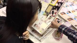 説明:2016年4月2日発売!鈴木ふみ奈トレカサイン入れ動画! 「鈴木ふみ...