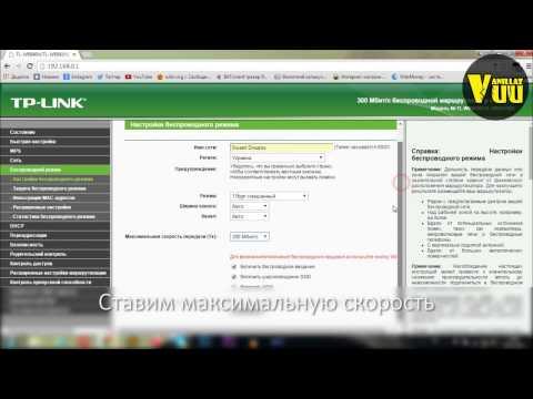 TP-Link: Настройка роутера + рекомендации