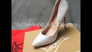 Свадебная обувь в Самаре