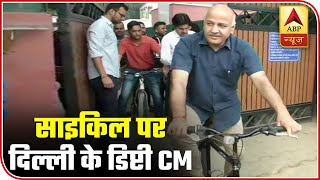 Manish Sisodia Spreads Awareness By Riding A Bicycle | ABP News