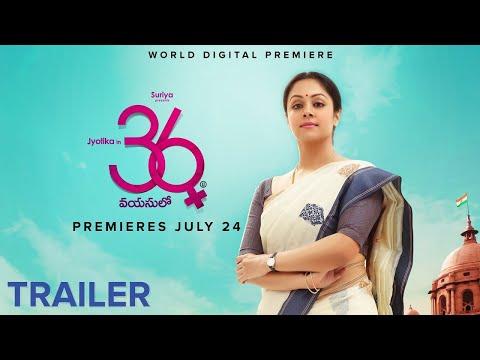36 Vayasulo Trailer