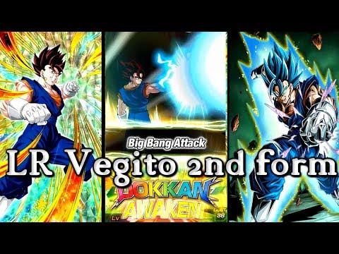 Dragon Ball Z Dokkan Battle New Dokkan Awaken LR Vegito Blue Damage Test
