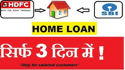 Quick Home Loans And Get Approval In 3 Days