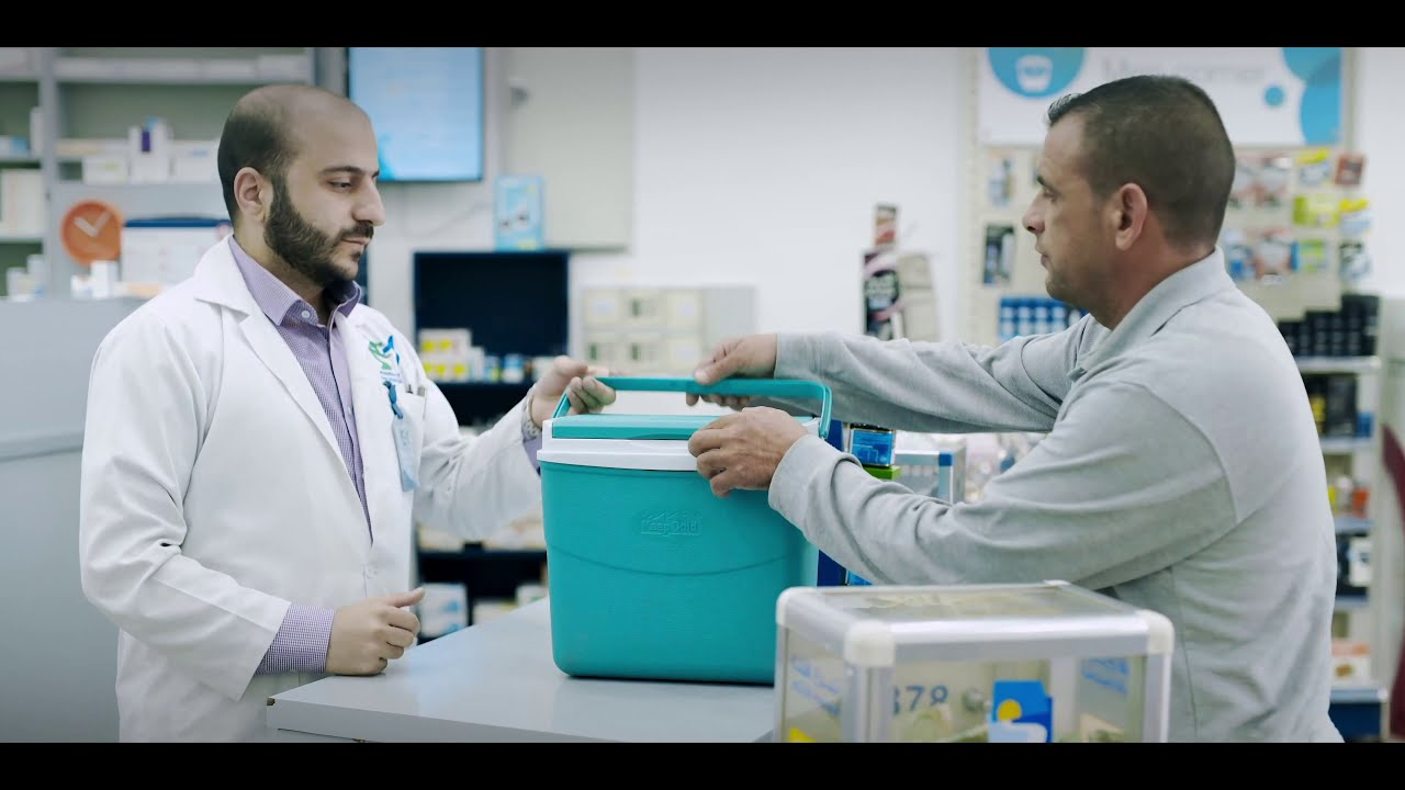 KDS (Khoury Drug Store) - the company profile | UPT House