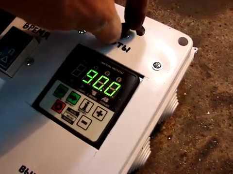 Шнековый дозатор непрерывный 0,02 - 20кг в час