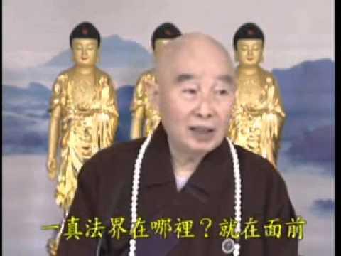淨空老法師:耶穌真是大梵天王嗎?基督造人之說與佛經上說法是否矛盾嗎?2/2 - YouTube