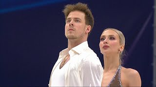 Виктория Синицина и Никита Кацалапов прервали выступление из за травмы партнерши