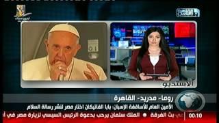 نشرة منتصف الليل من القاهرة والناس 23 ابريل