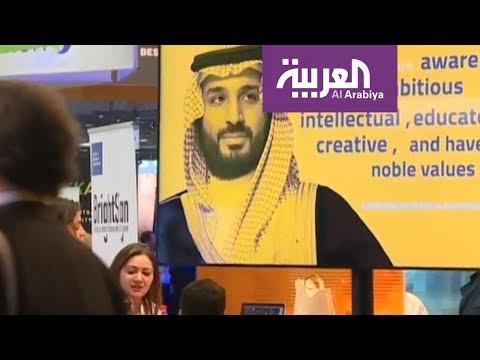 مسك السعودية في معرض فيفا تكنلوجي في فرنسا  - 23:21-2018 / 5 / 25