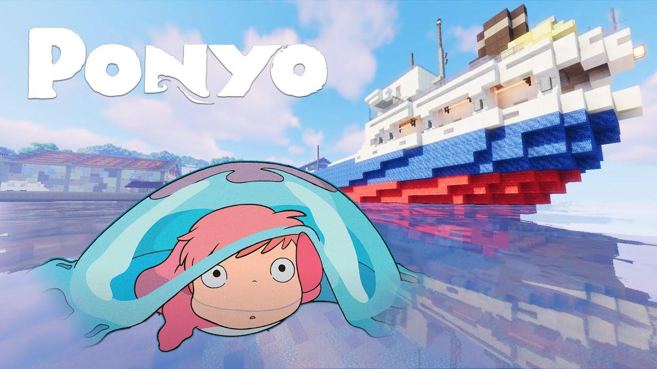Ponyo in Minecraft 2020
