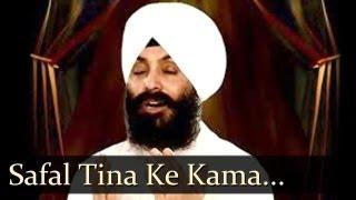 Safal Tina Ke Kama | Bhai Joginder Singh Ji Riar | Gurbani | Shabad Gurbani | Kirtan Full Video