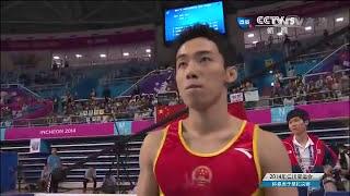 鄒凱 Zou Kai, HB EF - The 2014 Asian Games INCHEON Gymnastics 亞運會體操男子單槓決賽