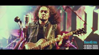 Tribute to our forefathers of Bangla Rock FOSSILS, Cactus and Lakkhichhara By Blood