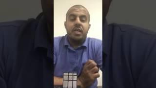 ليش السعودية حولت الكهرباء الى الجهد الجديد وتم الغاء كهرباء 110 ؟