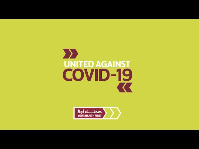United Against COVID-19 - Sahtak Awalan