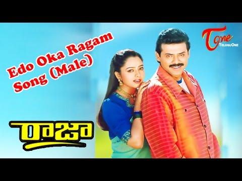 raja-movie-songs-|-edo-oka-ragam-video-song-|-venkatesh,-soundarya